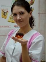 Козляева Евгения Юрьевна